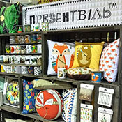 presentville world of gift 2016 mini