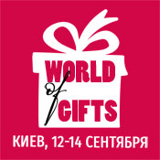 world of gift preview